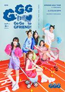 「GFRIEND 2019 ASIA TOUR [GO GO GFRIEND!] in YOKOHAMA」11月に開催!