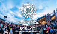 RISING SUN ROCK FESTIVAL 2019 in EZO