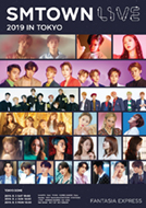 『SMTOWN LIVE 2019 IN TOKYO』8/3(土)~8/5(月)東京ドームで開催!