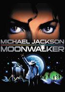 マイケル・ジャクソン生誕記念!映画『マイケル・ジャクソン ムーンウォーカー』一夜限りのキネマ最響上映@Zepp東阪(7/17)