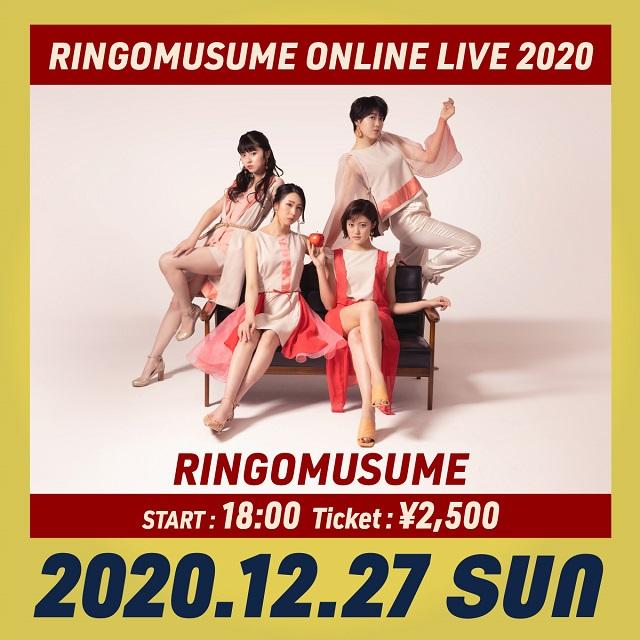 RINGOMUSUME ONLINE LIVE 2020