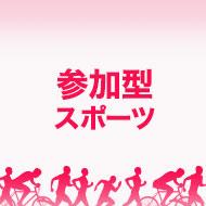 なんでもeフェス~大阪eスポーツ祭~vol.3