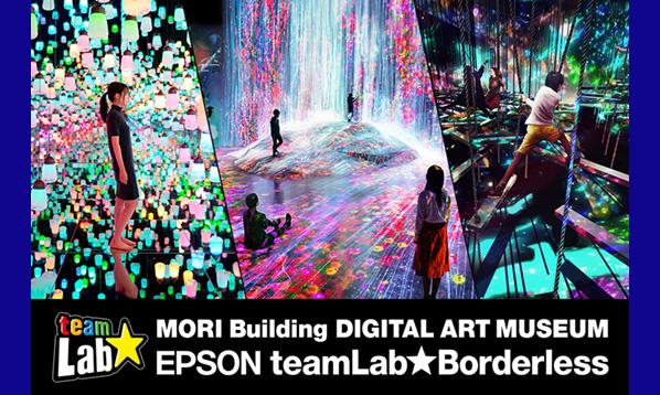 EPSON teamLab Borderless