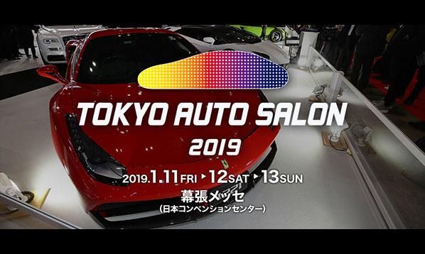 TOKYO AUTO SALON 2019