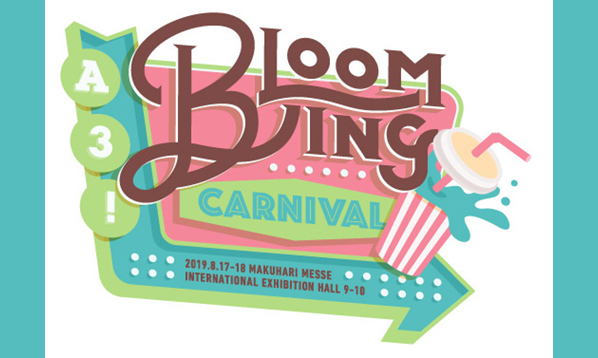 A3! BLOOMING CARNIVAL