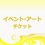京都国立博物館120周年記念 特別展覧会「国宝」 こくほう コクホウ kokuho KOKUHO 土偶 金印 頼朝 根津美術館 神護寺 風神雷神