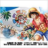 ユニバーサル・スタジオ・ジャパン ワンピース・プレミアショー 2019