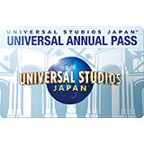 ユニバーサル・スタジオ・ジャパン 年間パス