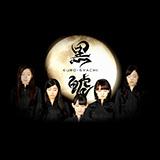チームしゃちほこの黒鯱ライブ「黒の宴」マルチアングル配信supported by メ~テレ/ひかりTV
