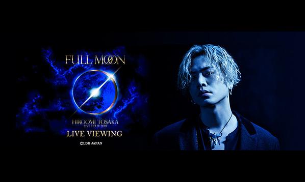 HIROOMI TOSAKA LIVE TOUR 2018