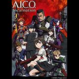 「A.I.C.O. Incarnation」劇場イベント