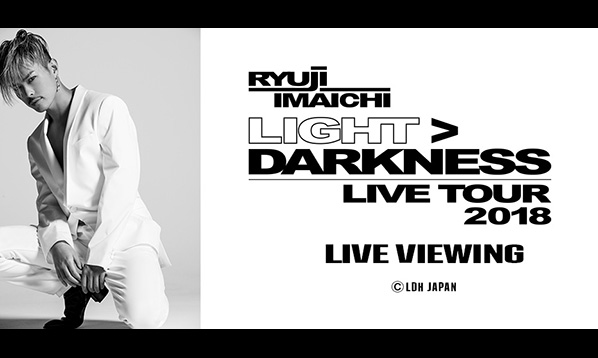 RYUJI IMAICHI LIVE TOUR 2018