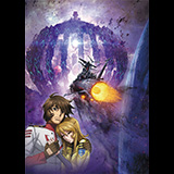 『宇宙戦艦ヤマト2202 愛の戦士たち』 第七章「新星篇」