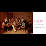 SEVENTEEN 2019 JAPAN TOUR 'HARU' ライブ・ビューイング