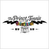 『テニプリ BEST FESTA!! 青学 vs 氷帝』ライブビューイング