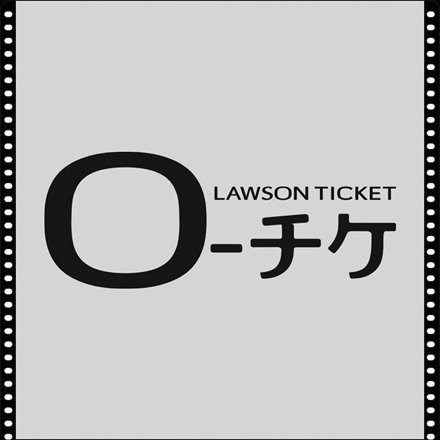 【事前座席選択可】「劇場版ウルトラマンタイガ ニュージェネクライマックス」