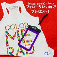 ローチケ公式Instagramプレゼントキャンペーン