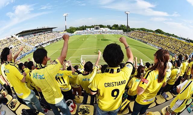 サッカー・フットボールを観に行こう!