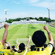 ワールドカップを見たら国内サッカーを観戦してみよう