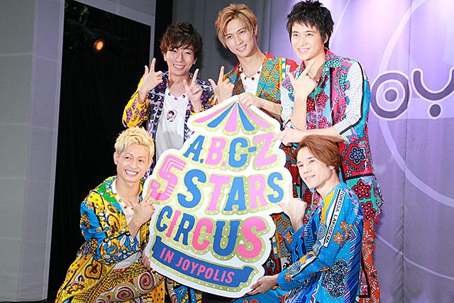 A.B.C-Z×東京ジョイポリス