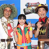芦田愛菜初主演「世界一受けたい授業 THE LIVE 恐竜に会える夏!」開幕
