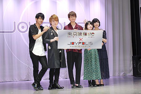 『東京喰種トーキョーグール:re』×東京ジョイポリス