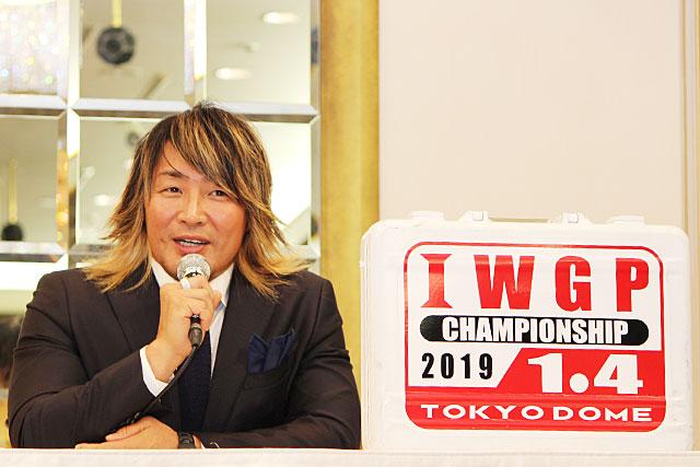 WRESTLE KINGDOM 13 in 東京ドーム