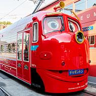 岡山電気軌道『おかでんチャギントン』特別乗車が3月よりスタート!世界初「チャギントン」の実車化