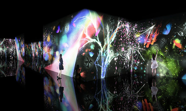チームラボ 姫路市立美術館