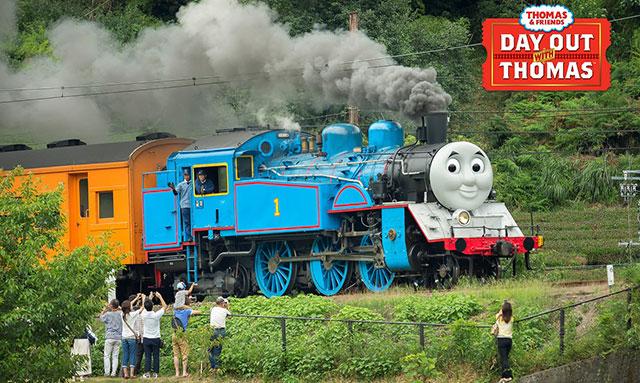 蒸気機関車 きかんしゃトーマス号