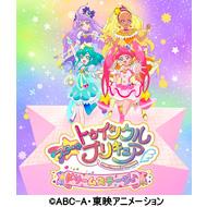 スター☆トゥインクルプリキュア ドリームステージ