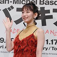 吉岡里帆が美術展音声ガイドに初挑戦! バスキア展 9月に六本木で開催!