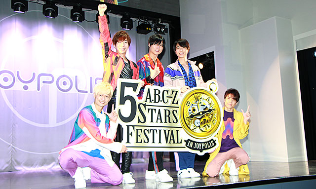 A.B.C-Z×東京ジョイポリス「A.B.C-Z 5STARS FESTIVAL IN JOYPOLIS」