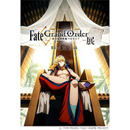 「Fate/Grand Order -絶対魔獣戦線バビロニア-展 Road to Uruk」池袋で開催中