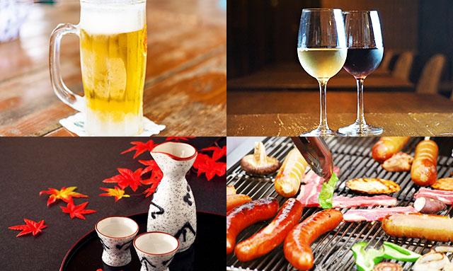ビール・ワイン・日本酒などの酒イベントまとめ