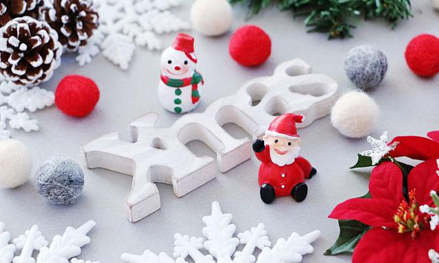 クリスマスをもっと楽しく! 冬を彩るクリスマス特集!!