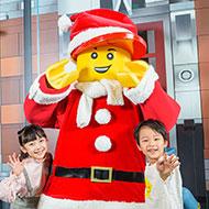 「レゴ®のクリスマスパーティー」開催中
