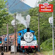 蒸気機関車の「きかんしゃトーマス号」が2020年運行実施を決定!