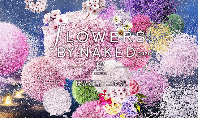 FLOWERS BY NAKED フラワーズバイネイキッド