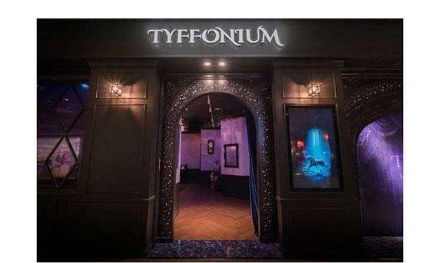 ティフォニウムお台場