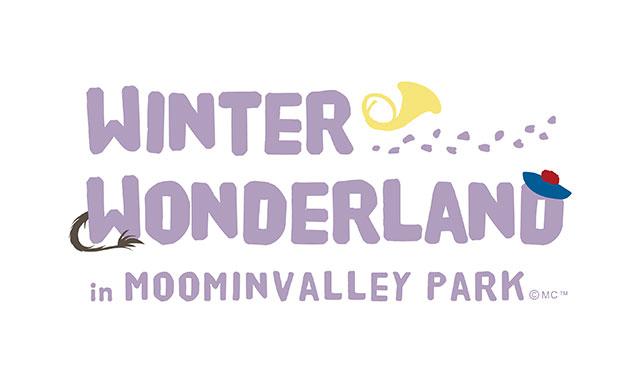 ムーミンバレーパーク2020-2021冬祭