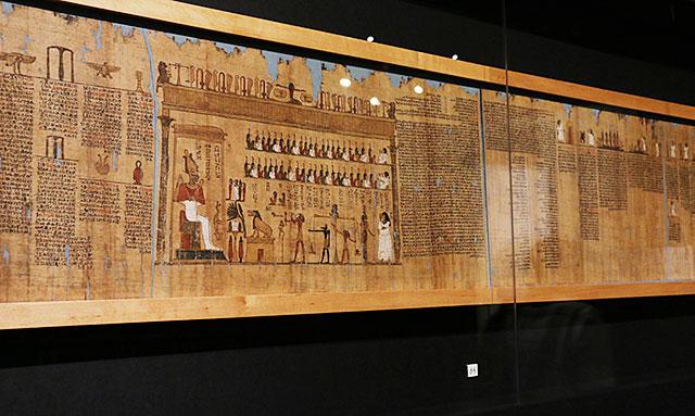 国立ベルリン・エジプト博物館 古代エジプト展 天地創造の神話