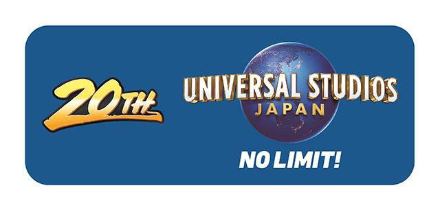 ユニバーサル・スタジオ・ジャパンは今年で20周年!!
