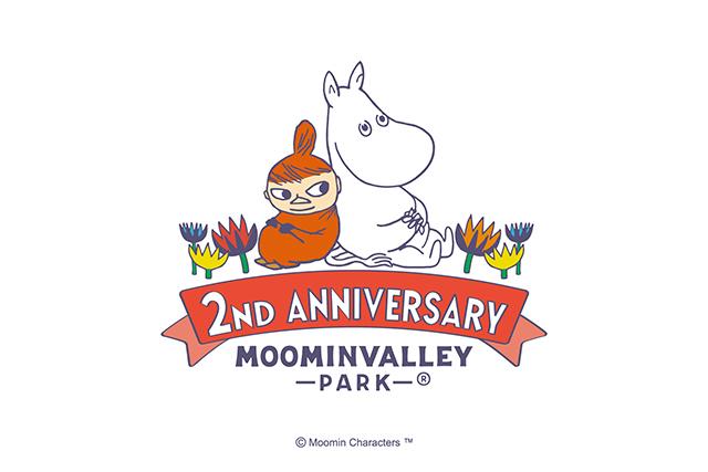 ムーミンバレーパーク2021春まつりスプリングフェスティバル