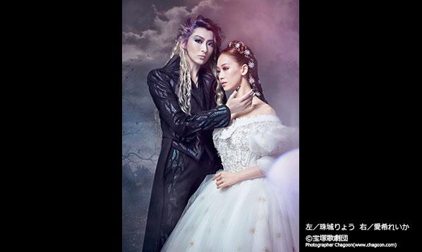 【月組】エリザベート-愛と死の輪舞(ロンド)-