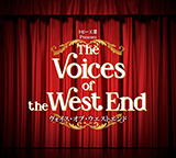 『The Voices of the West End(ヴォイス・オブ・ウエストエンド)』