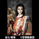 宝塚歌劇 花組公演 ロマンス『蘭陵王(らんりょうおう)‐美しすぎる武将‐』