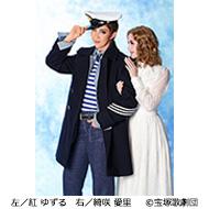 Once upon a time in Takarazuka『霧深きエルベのほとり』/スーパー・レビュー『ESTRELLAS(エストレージャス) ~星たち~』