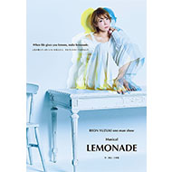 REON YUZUKI one-man show Musical 『LEMONADE』