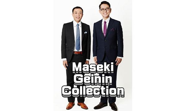 Maseki Geinin Collection ~2019春~